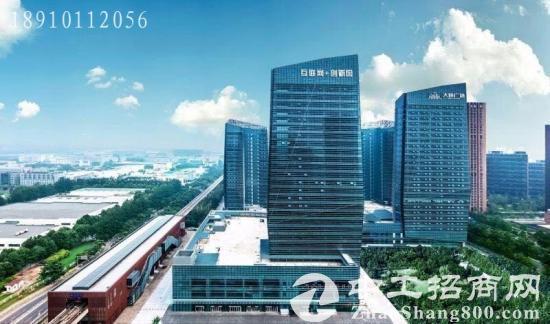 亦庄大族广场互联网+创新园 电商 高端商务办公