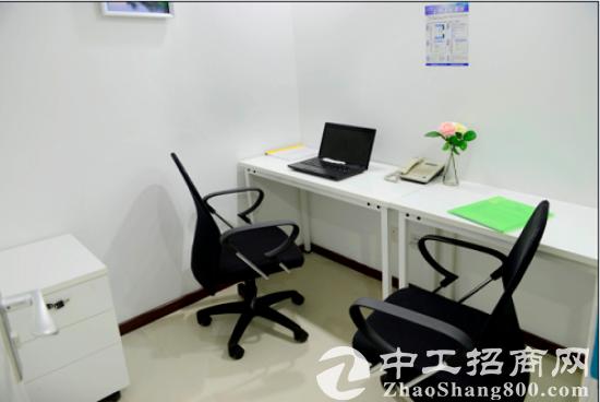 配备齐全,天河越秀精装小型办公室出租,可工商登记
