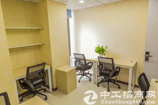 时尚办公服务理念同步 精装可注册小型办公室