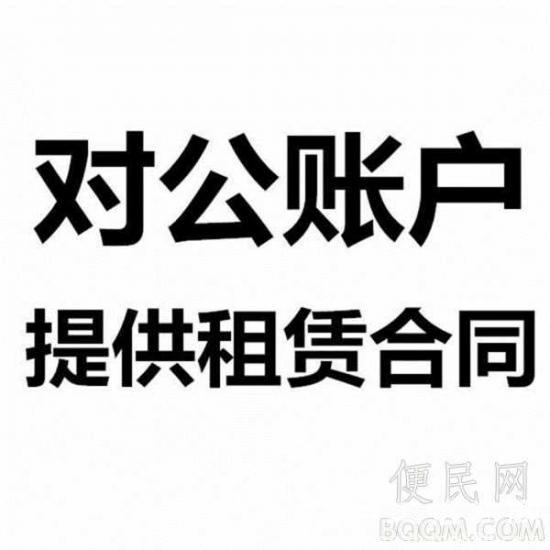 logo logo 标志 设计 矢量 矢量图 素材 图标 550_550