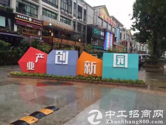 东莞厚街产业园200平米起精装修写字楼出租