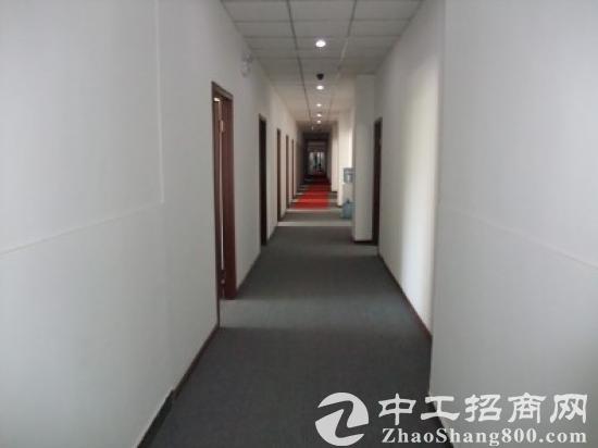 北京小型办公室出租