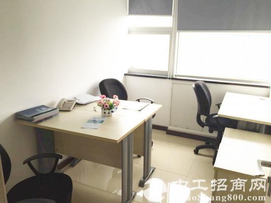 世纪东方办公室出租可注册1150元,拎包即可办公