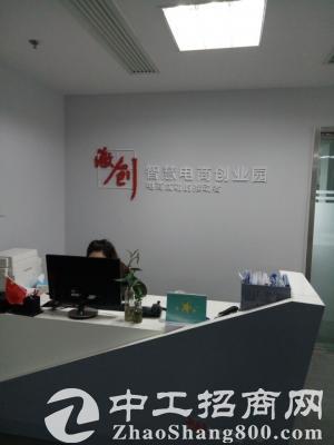温州龙湾乐清周边写字楼招商
