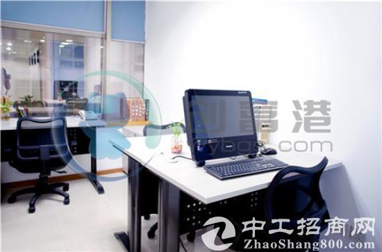 南山创客中心办公卡位出租1至20人办公室会议室出租