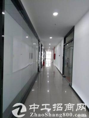 华文大厦写字楼