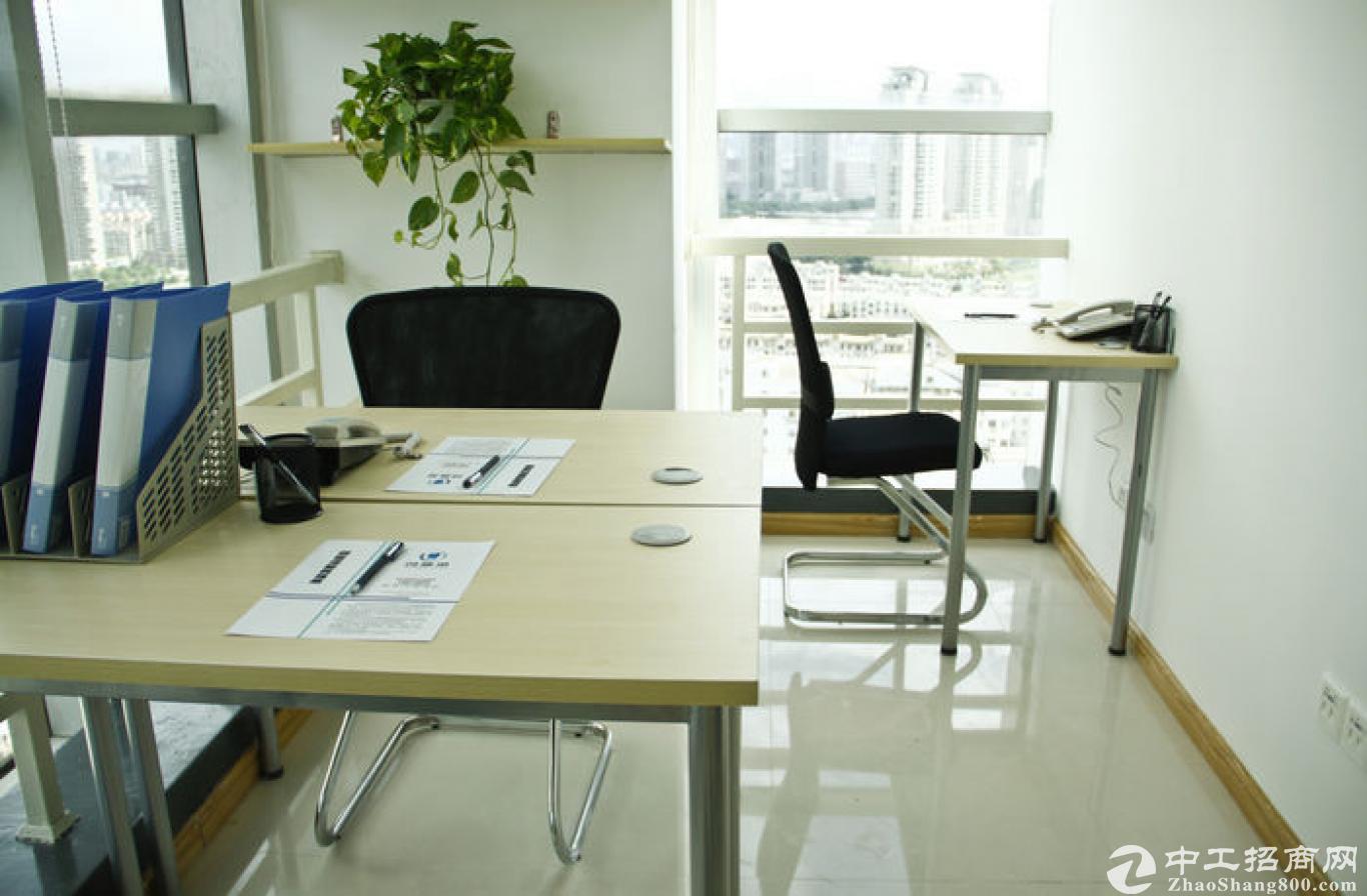 小面积办公室地址可变更贸易类淘宝暑假培训室短租月付精装办公室