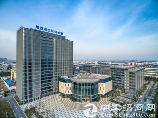 苏州阳澄湖国际科创园办公室出租