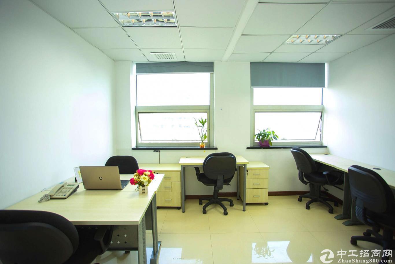 地址可变更注,册费用全包精装办公室商务中心卡位工位短租长