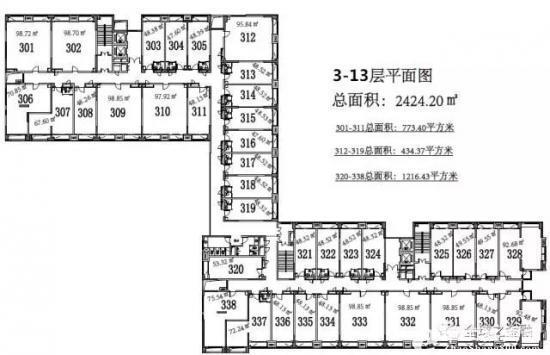 萝岗商务大厦招商 可入驻酒店 企业 整栋 临地铁