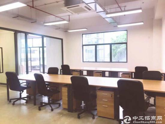 大沙河新装修二楼70平米办公室出租 带隔间