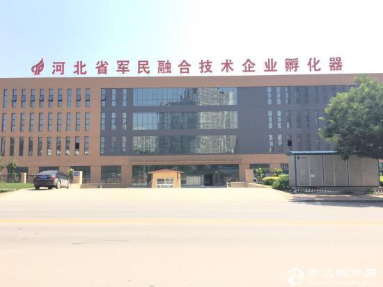 河北省军民融合孵化楼出租