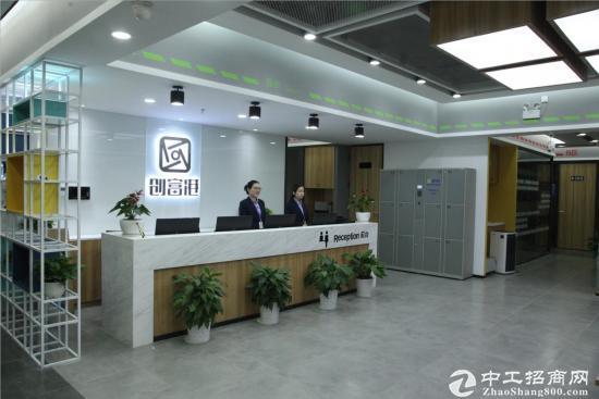 前海《大面积办公室出租200平备案租赁凭证过危化品