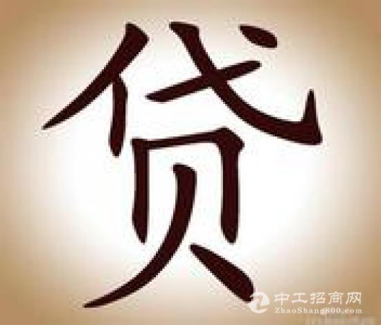 晋州市信用无抵押贷款(1—100万)