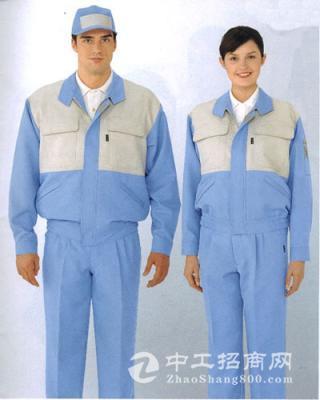 番禺区工衣工服定做,工厂厂服定做,番禺工作服定做