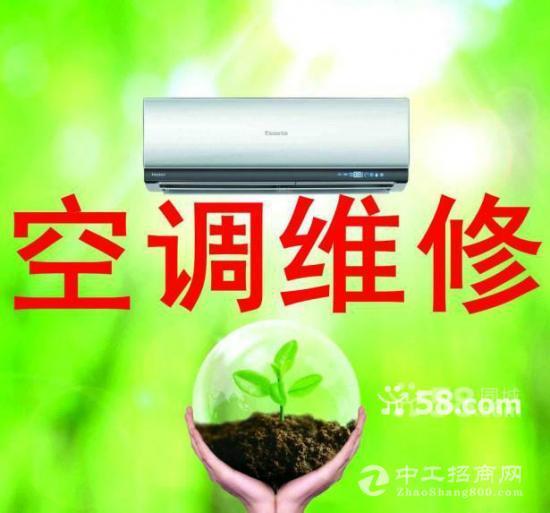 深圳空调维修拆装,深圳空调移机安装,空调选型保养加雪种