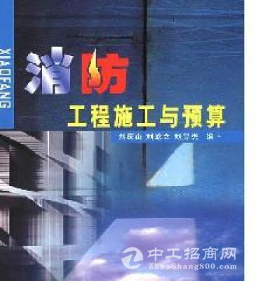 专业代办深圳市消防申报备案批文13316982392