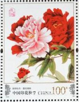海淀区代售印花稅票13522896288北京出售银行印花稅