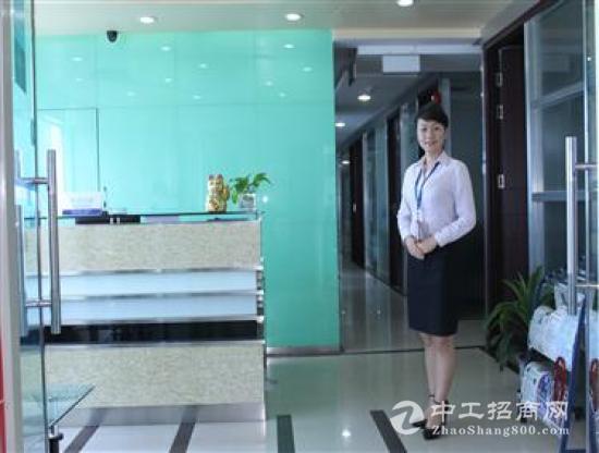 深圳零资金注册 深圳虚拟办公室出租 政府支持 成本极低