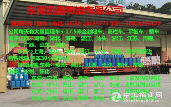 东莞到安徽繁昌县的物流运输服务