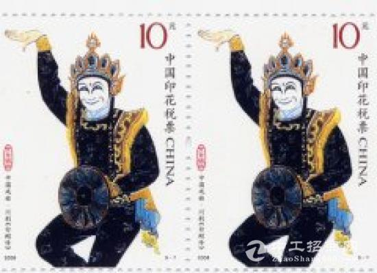 北京丰台代售印花税15801051510