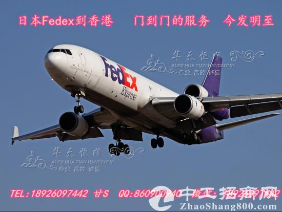 马油日本到北京的进口快递