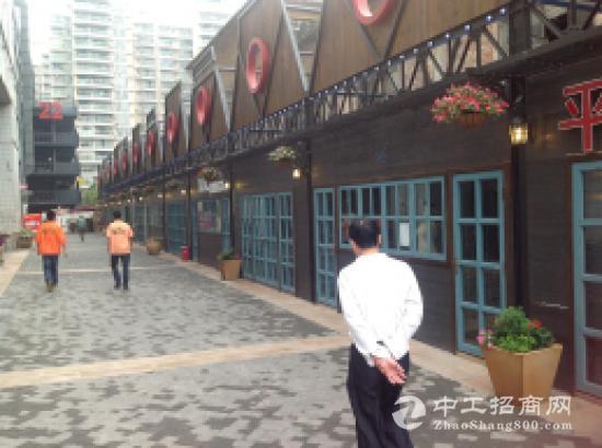 佛山创意产业园盛大推荐——洋人街中国梦