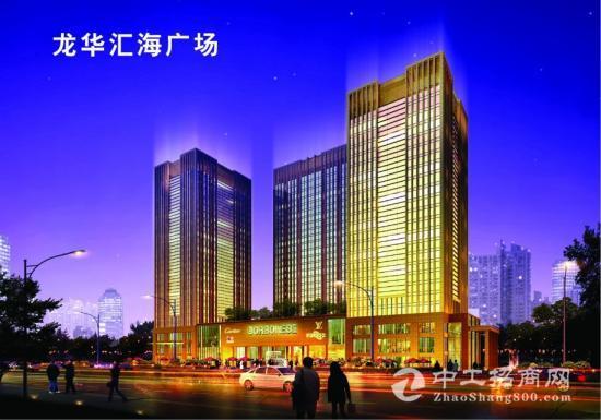 龙华中心区环球美食城少量旺铺招租 引领商业圈