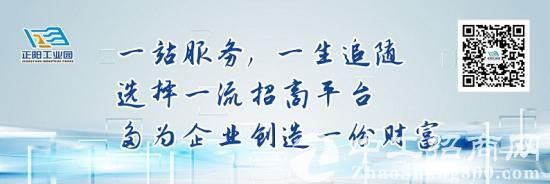 重庆黔江工业园的税收扶持政策怎么享受