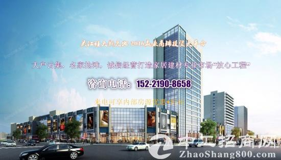 吴江恒大新天地销售政策售楼处联系方式
