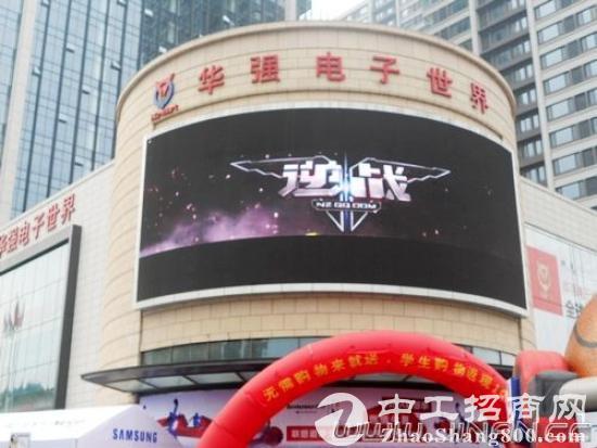 深圳华强电子世界稀缺旺铺招租