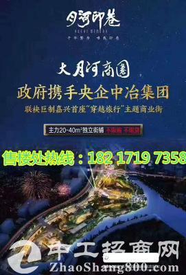 嘉兴月河印巷 传承月河百年商道 游客休闲旅游首选之地