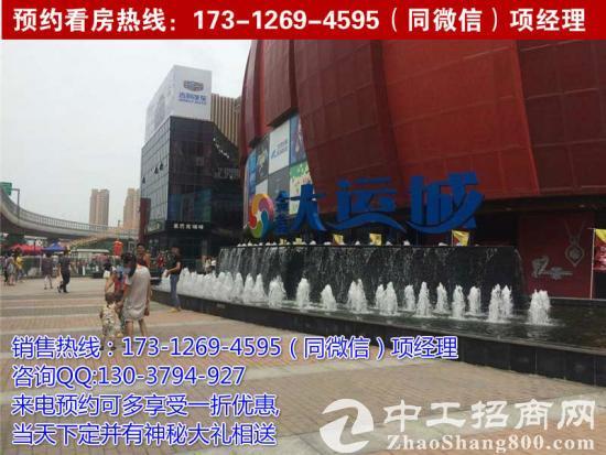 苏州市中心繁华地段金鑫大运城餐饮现铺出售,即买即收租金
