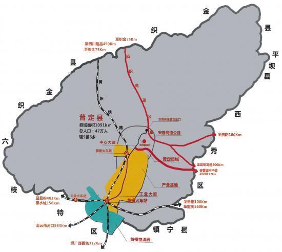 云贵川旅行地图