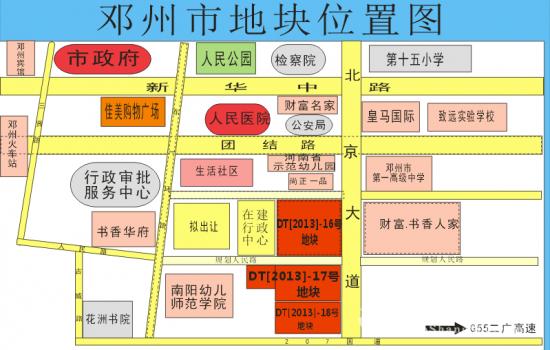 河南南阳邓州市77.4亩国有建设用地使用权拍卖