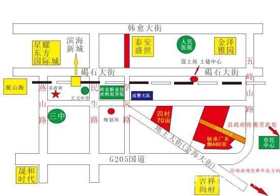 河北省秦皇岛市昌黎县480亩土地开发权拍卖