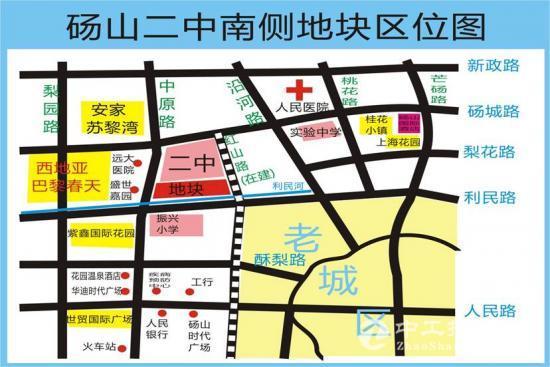 砀山县二中南侧地块标的介绍