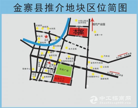 金寨县地块标的介绍