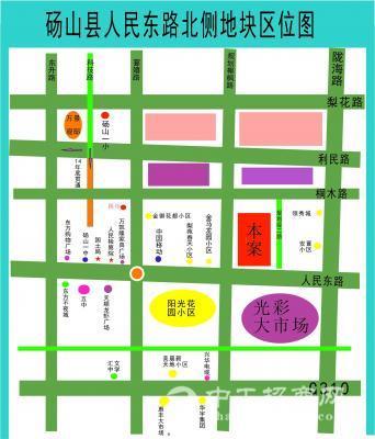 安徽宿州市砀山县人民东路北侧90亩商住地出让