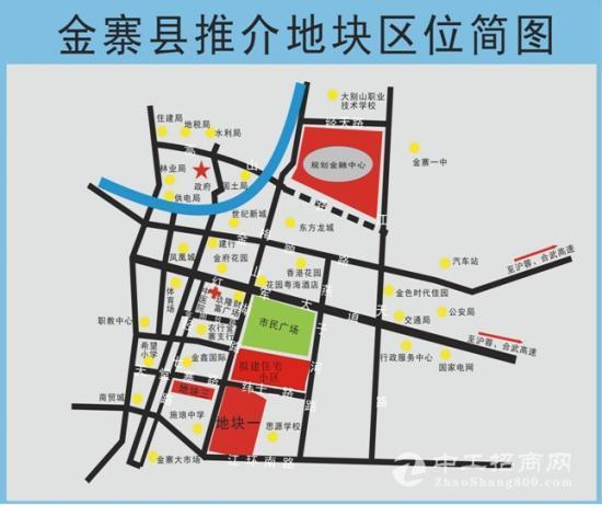 金寨县江店新区有宗207亩商住地