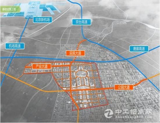 【廊坊土地出售】永清新区(临近北京新机场) - 中工