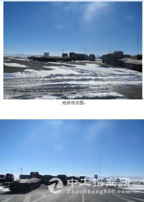 北塔山煤矿图片