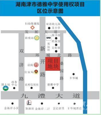 规划的长途汽车站