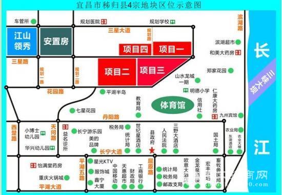 72平方米(合17亩),土地用途为其他普通商品住房用地