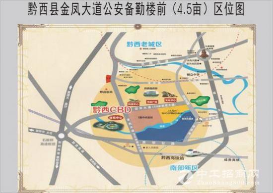 贵州省毕节市黔西县国有土地出让