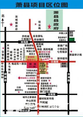安徽萧县黄金地段20亩商住用地出让