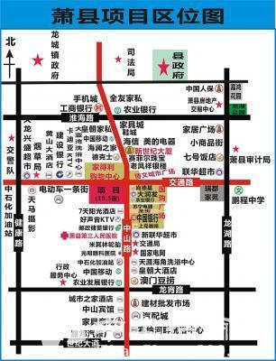 (6月25日拍卖)安徽省宿州萧县老城区19.5亩商业地块