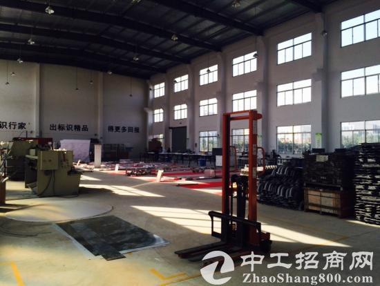 青浦工业全新 市场稀缺 全单层加工型厂房出租 9米