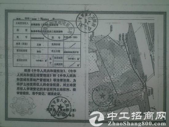 博罗中心区工业用地32000平米,低价转让(非中介)