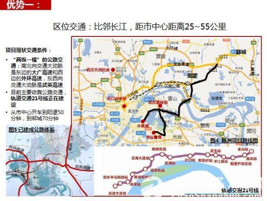 武汉问津工业强区国有土地20亩起售 火热招商中